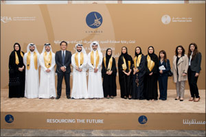 Qatar Finance & Business Academy (QFBA) Kawader Program continues its association with MUFG