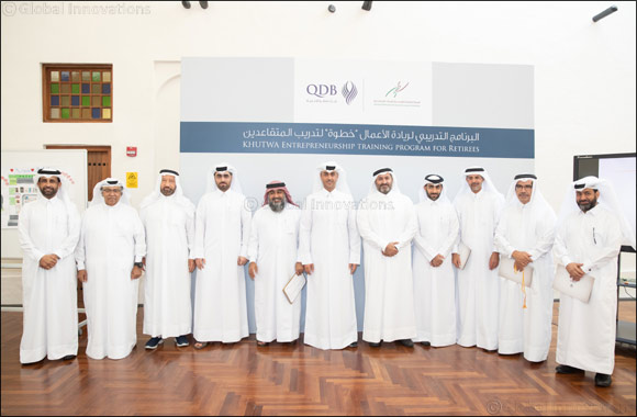 "Qatar Development Bank successfully completes the 4th edition of Bank's Retirees Entrepreneurship Program ""Khutwa"""