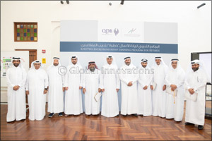 Qatar Development Bank successfully completes the 4th edition of Bank's Retirees Entrepreneurship Pr ...