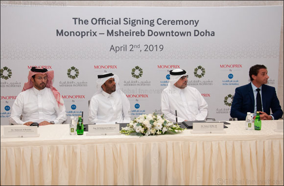 Qatar's First Digitally Smart Monoprix to Open in Msheireb Downtown Doha