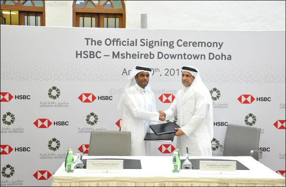HSBC to Open the First Digital Branch in Qatar in Msheireb Downtown Doha