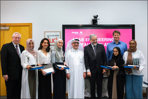 AEB Presents Creative Achievement and Potential, and Design Excellence Awards at VCUarts Qatar