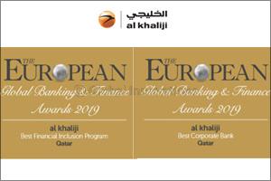 Al Khaliji Bank wins big at the European Magazine Awards