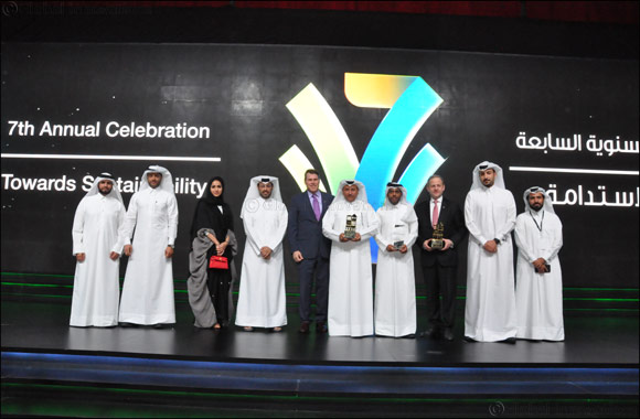 Msheireb Properties Wins Three Awards at the Tarsheed Awards Ceremony for its Sustainability Developments