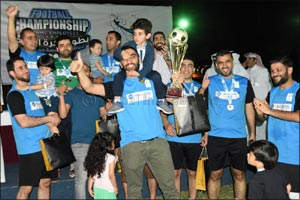 QIC Insured was the Platinum Sponsor of Football Championship organized by Hamad Medical Corporation