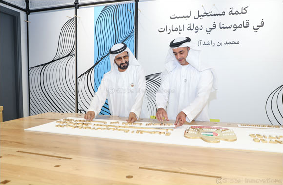 "Mohammed bin Rashid launches ""Ministry of Possibilities"" to tackle critical national programs and solve the systemic impossibilities of government"
