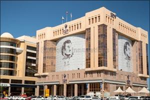 Qatar Development Bank opens registration for �ROWAD Award 2019�