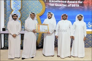 Qatar Post celebrates the Holy Month of Ramadan  and a year of record success with Annual Suhoor gat ...