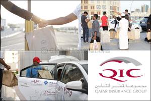 Qatar Insurance distributes Iftar meals at three locations during Ramadan