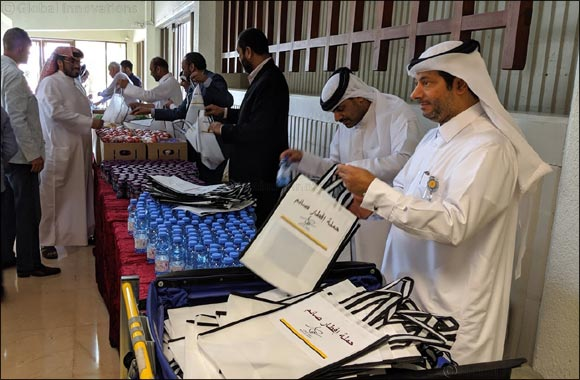 "Qatar Post organizes ""Iftar of the Fasting"" drive for the third consecutive year"