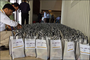 Qatar Post organizes �Iftar of the Fasting� drive for the third consecutive year
