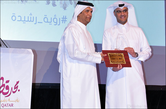 "Al Khaliji sponsors ""Majd Qatar"" nationwide campaign and book launch"