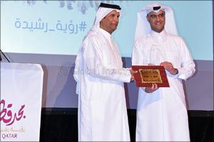 Al Khaliji sponsors �Majd Qatar� nationwide campaign and book launch