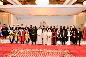Under the patronage of H.E., the Minister of Education and Higher Education in Qatar, Dr Mohammed Ab ...