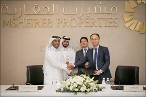 Msheireb Properties and Huawei Sign Cooperation Agreement to Bring Smart Experience Centre to Msheir ...