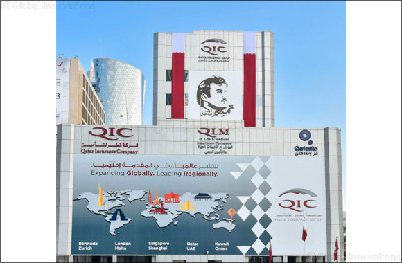 QIC Group conducted in-house training program for staff
