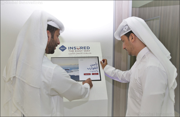 QIC Insured installs self-service kiosk for boat insurance at the Ministry of Transport & Communications