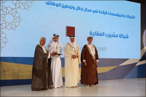 Msheireb Properties Recognised for Best Nationalisation Efforts in GCC