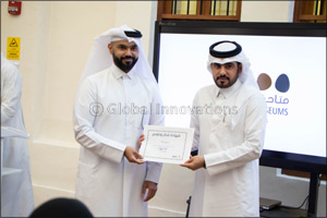New Class Graduates the Msheireb Museums Friends Programme