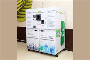 Al Meera launches recycling initiative  across its branches in Doha