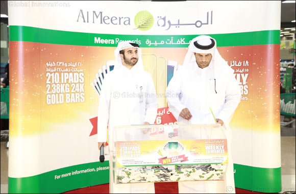 Al Meera launches a promotional campaign rewarding its loyal customers