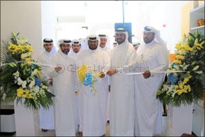 Qatar Post launches new Madinat Khalifa Branch