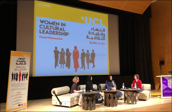 UCL Qatar research showcases the impact of female leadership on Qatar's cultural heritage sector