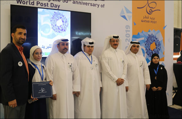 Qatar Post launches nationwide education campaign  In celebration of World Post Day