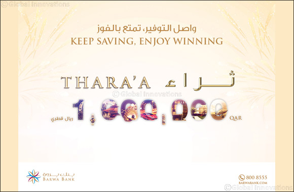 Barwa Bank announces the October draw winners  of its Thara'a savings account prize'