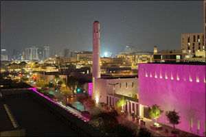 Msheireb Museums and Barahat Msheireb Turn Pink for Breast Cancer Awareness Month