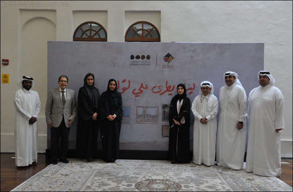 Msheireb Museums and Qatar Art Centre Collaborate to Support Qatari Talent