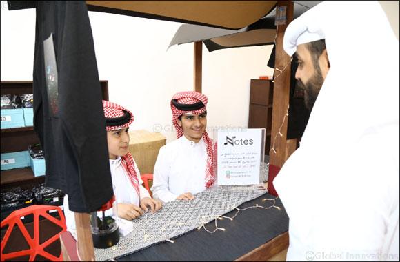 "Bedaya  takes part in Qatar National Day celebrations at Darb Al Saai through the ""Young Entrepreneur"" Program"