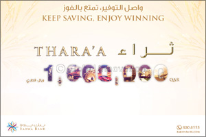 Barwa Bank announces the December draw winners  of its Thara'a savings account prize'