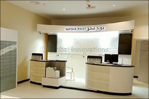 Al Meera Sailiya to open new Qatar Post Retail Outlet