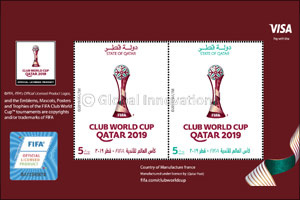 Qatar Post issues 2019 FIFA Club World Cup stamps