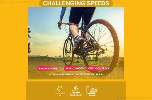 Be Active this Sports Day at  Doha Festival City