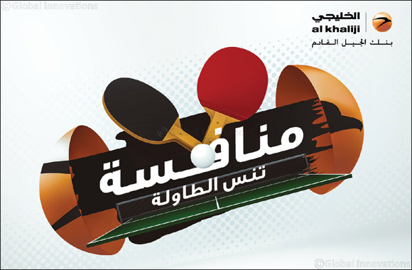 Al Khaliji Organizes Popular Ping-pong Event, Fan-favorite Competition