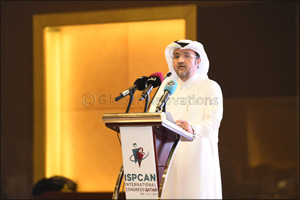 Sidra Medicine Holds the International Society for the Prevention of Child Abuse and Neglect Congres ...