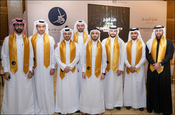 Kawader Celebrates 28 Graduates to Lead the Financial Services Sector