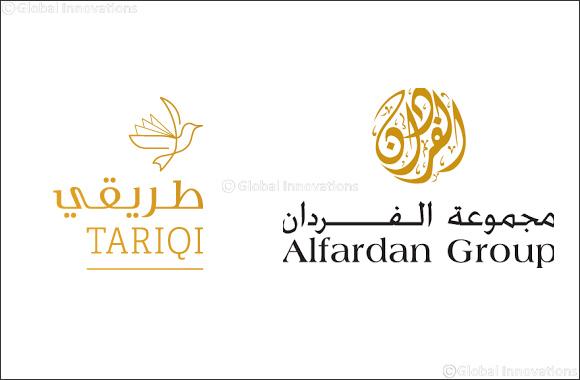 "Alfardan Celebrates 15th Anniversary of Inauguration of ""Tariqi"""
