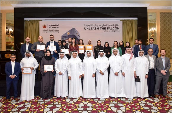 Al Khaliji Employees Honored at Annual Staff Event
