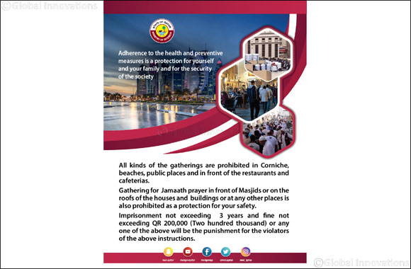 Awareness Poster From Ministry of Interior on Risks of Gathering During the Corona Virus Disease COVID – 19 Season