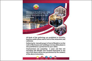 Awareness Poster From Ministry of Interior on Risks of Gathering During the Corona Virus Disease COV ...