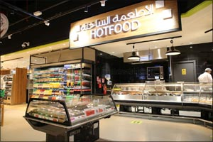 Al Meera Opens Doors of its Latest Branch at �The Mall�