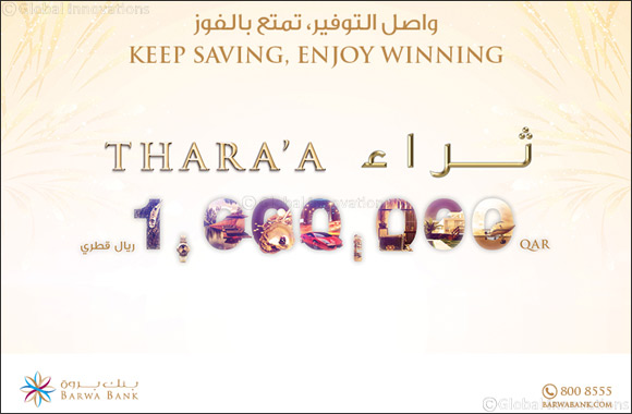 Barwa Bank Announces the July Draw Winners  Of Its Thara'a Savings Account Prize