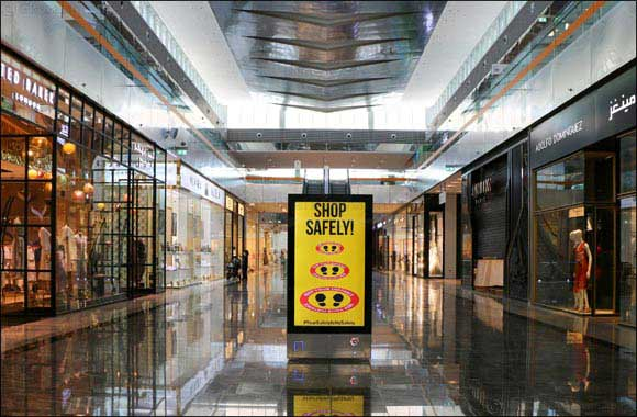 Doha Festival City Announces Opening of New Retail Outlets and Reopening of All Stores on Weekends