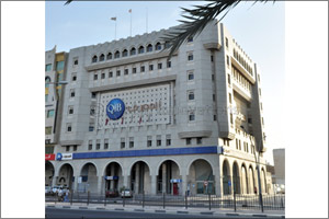QIB Posts Profit of QAR 1,426.5 Million for the Six Months' Period Ended 30 June 2020