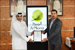 Al Meera Achieves ISO/IEC 27001:2013 Certification for its Robust Information Security Management Sy ...