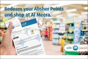 QIB Welcomes Al Meera to Its Prestigious Absher Rewards Program Network