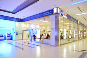 QIB Announces the Operating Branches During the Eid Al-Adha Holiday